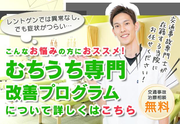飯塚市交通事故.com